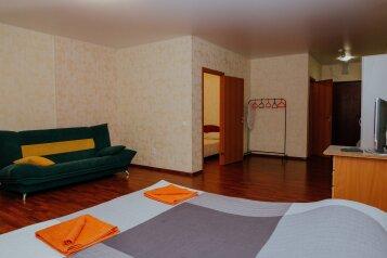1-комн. квартира, 52 кв.м. на 6 человек, Щербаковский переулок, 7, Казань - Фотография 2
