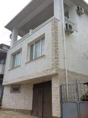 Дом на 7-9 человек, 160 кв.м. на 9 человек, 3 спальни, Алупкинское шоссе , 28-к, Гаспра - Фотография 2