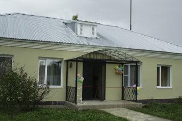 Одноэтажный дом, 249 кв.м. на 18 человек, 6 спален, д, Горячкино, Садовая улица, Щекино - Фотография 1