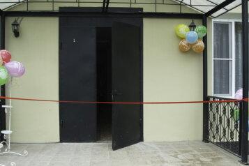 Одноэтажный дом, 249 кв.м. на 18 человек, 6 спален, д, Горячкино, Садовая улица, Щекино - Фотография 2