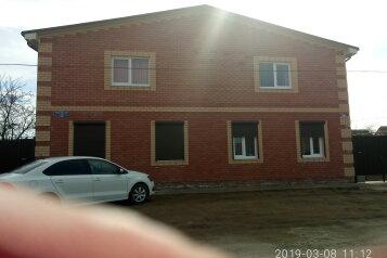 Гостевой дом , улица Кухаренко, 11 на 6 номеров - Фотография 2