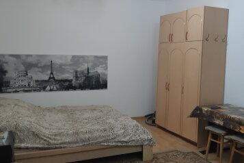 1-комн. квартира, 28 кв.м. на 3 человека, улица Мира, 4, Пятигорск - Фотография 1