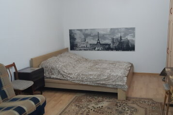 1-комн. квартира, 28 кв.м. на 3 человека, улица Мира, 4, Пятигорск - Фотография 2