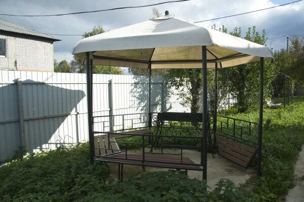 Одноэтажный дом, 249 кв.м. на 18 человек, 6 спален, д, Горячкино, Садовая улица, 12, Щекино - Фотография 1