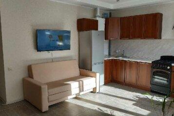 1-комн. квартира, 32 кв.м. на 2 человека, улица ГЭС, 5, Красная Поляна - Фотография 4