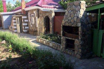 Часть дома с отдельным двором, 36 кв.м. на 5 человек, 2 спальни, Одесская, Ейск - Фотография 3