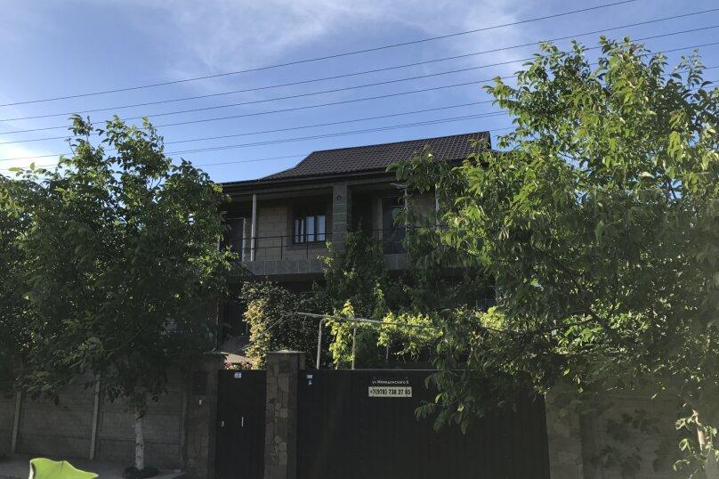 1-комн. квартира, 30 кв.м. на 10 человек, улица Македонского, 6, Акрополис, Симферополь - Фотография 7