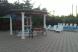 Гостевой дом , улица Кирова, 9 на 15 номеров - Фотография 5