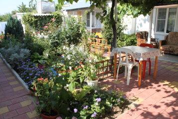 Гостевой  дом, Черноморская улица, 123 на 8 номеров - Фотография 3