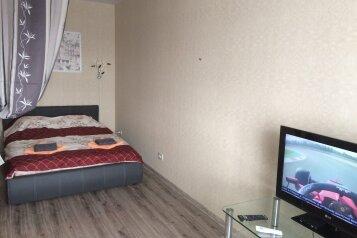 1-комн. квартира, 41 кв.м. на 4 человека, Железнодорожная улица, Краснодар - Фотография 1