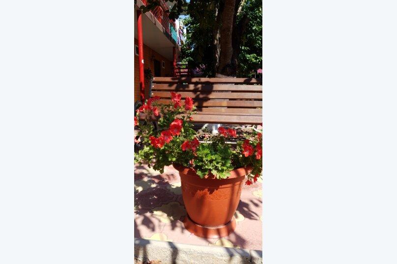 """Мини-гостиница """"Золотые пески"""", Казачий переулок, 13 на 16 номеров - Фотография 7"""