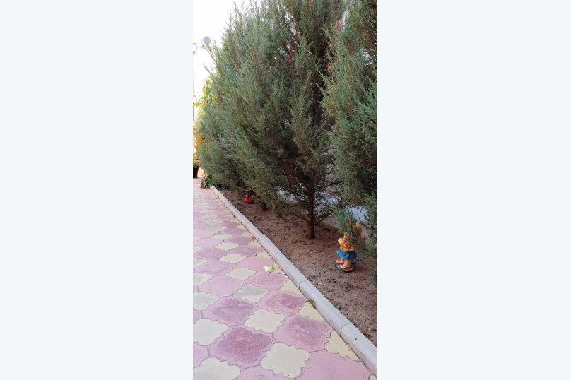 """Мини-гостиница """"Золотые пески"""", Казачий переулок, 13 на 16 номеров - Фотография 11"""