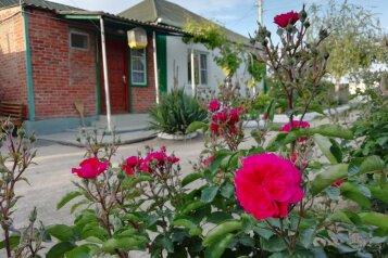 Комфортный и уютный 3х комнатный дом в Должанской, 90 кв.м. на 7 человек, 2 спальни, улица Калинина, 184, Должанская - Фотография 1