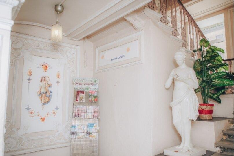 Итальянские комнаты и апартаменты Пио на Моховой, улица Моховая, 39 на 14 номеров - Фотография 14