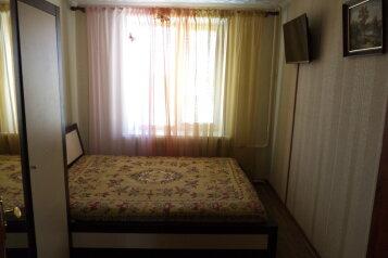 3-комн. квартира, 60 кв.м. на 6 человек, улица Дёмышева, 152/1, Евпатория - Фотография 1