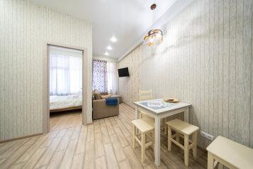 2-комн. квартира, 40 кв.м. на 4 человека, Плотинная улица, Красная Поляна - Фотография 2