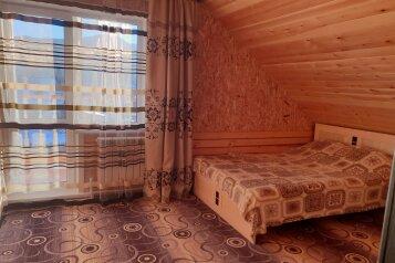Дом , 1 Байкальская на 3 номера - Фотография 3