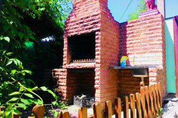 Гостевой дом, Набережная улица, 62 на 5 номеров - Фотография 2