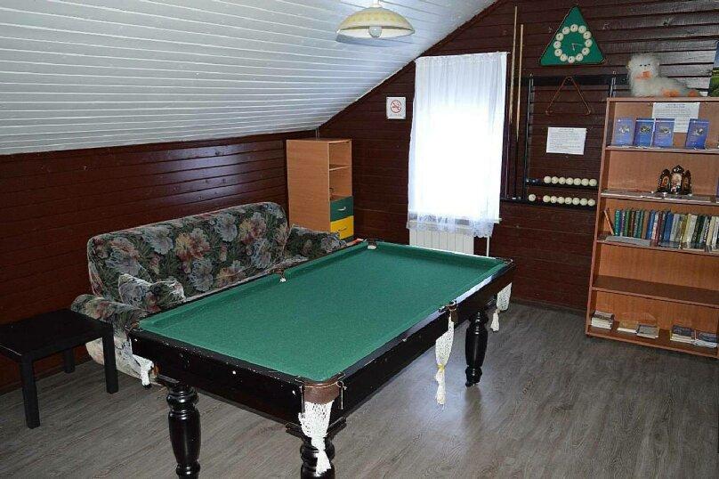 """Отель """"Территория мира"""", Скриплево, 88 на 7 комнат - Фотография 28"""