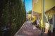 """Гостиница, мкрн """"Волна"""" восточная набережная на 9 номеров - Фотография 11"""