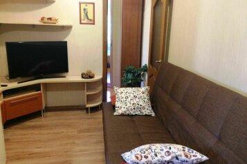 2-комн. квартира, 50 кв.м. на 6 человек, Херсонская улица, Геленджик - Фотография 4