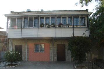 1-комн. квартира, 26 кв.м. на 3 человека, улица 8 Марта, 2, Евпатория - Фотография 2