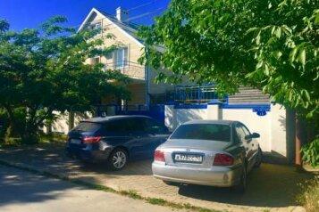 Мини-гостиница , улица Толстого на 15 номеров - Фотография 1