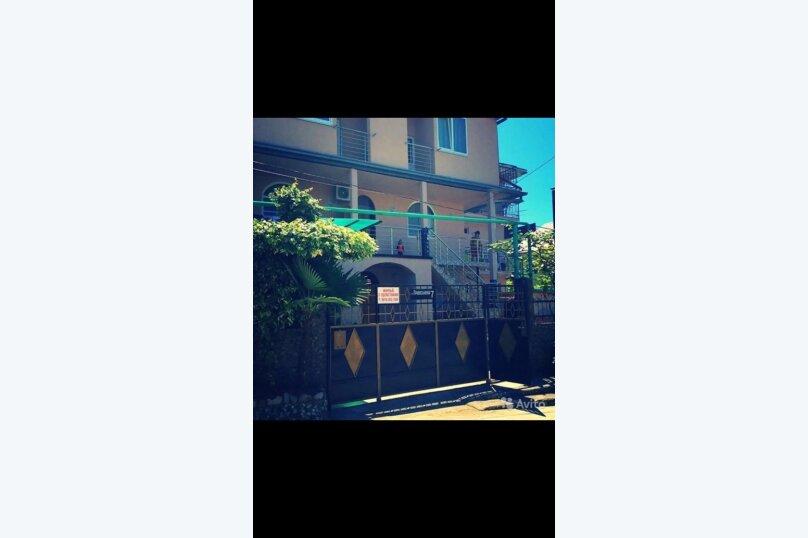 3-комн. квартира, 100 кв.м. на 8 человек, Православная улица, 7, Адлер - Фотография 9