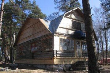 Дом, Егерская на 2 номера - Фотография 1