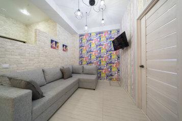 3-комн. квартира, 50 кв.м. на 6 человек, Плотинная улица, 2, Красная Поляна - Фотография 4