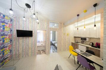 3-комн. квартира, 50 кв.м. на 6 человек, Плотинная улица, 2, Красная Поляна - Фотография 1
