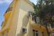 №11 - Китай, Набережная улица, 7/18, Песчаное с балконом - Фотография 5