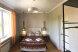 2-х комнатные апартаменты со своей кухней:  Квартира, 5-местный (4 основных + 1 доп), 2-комнатный - Фотография 52