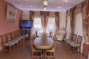 Гостиница , улица Гоголя, 20 на 16 номеров - Фотография 1