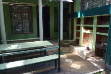 Уютный дворик , улица Кирова на 2 номера - Фотография 1