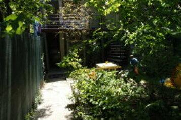 Уютный дворик , улица Кирова на 2 номера - Фотография 3