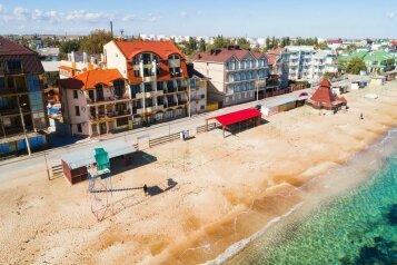 Отель, Черноморская набережная на 43 номера - Фотография 3