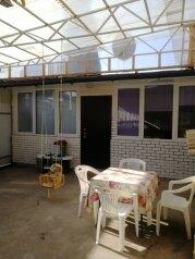 Дом под ключ, 60 кв.м. на 6 человек, 2 спальни, улица СМУ-4, Небуг - Фотография 1