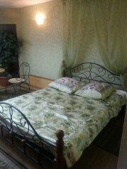 Мини - гостиница, улица Салтыкова-Щедрина, 4 на 2 номера - Фотография 1
