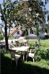 Гостевой дом , село Лдзаа, улица Агрба на 10 номеров - Фотография 3