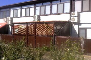 Дом, 55 кв.м. на 5 человек, 2 спальни, Жемчужная, 11, 21-28, Витино - Фотография 1