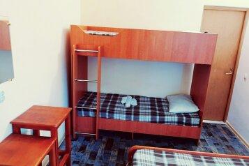 Семейный отель, улица Ленина на 13 номеров - Фотография 2