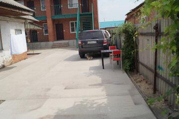 Гостевой двор, улица Сергея Романа, 9 на 6 номеров - Фотография 2