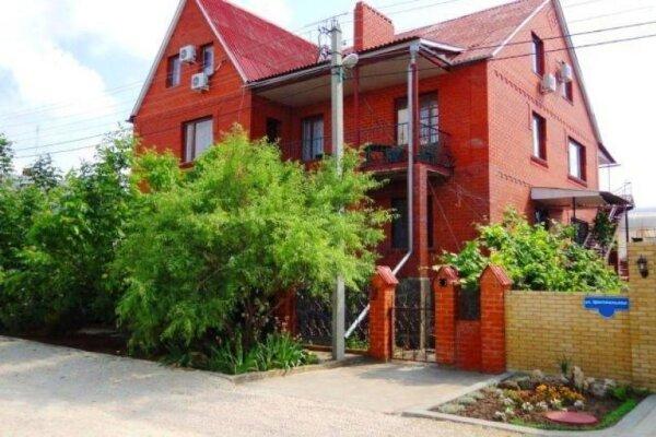 Гостевой дом, Центральная улица, 20 на 12 номеров - Фотография 1