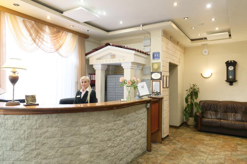 """Бутик-отель """"Гайот"""", улица Профессора Попова, 23Е на 48 номеров - Фотография 4"""