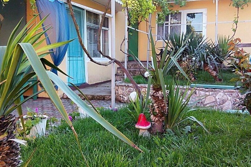 """Гостевой дом """"Моряк"""", улица Агафонова, 80 на 8 комнат - Фотография 6"""