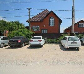 Дом, 55 кв.м. на 5 человек, 2 спальни, улица Дружбы, 28, Кучугуры - Фотография 1