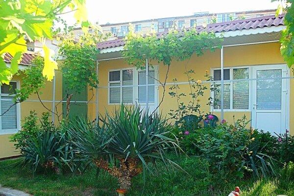 Гостевой дом Моряк, улица Агафонова, 80 на 8 номеров - Фотография 1