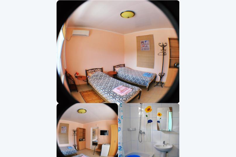 Номер с двумя отдельными кроватями, Новая , 89, Поповка - Фотография 1