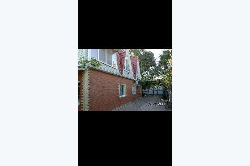 """Гостевой дом """"Акварель"""", улица имени Алексея Крамаренко, 121 на 5 комнат - Фотография 58"""